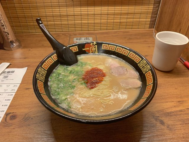 Ramen Is A Japanese Soup With Noodles And Meat.